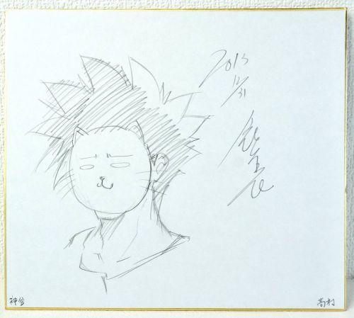 直筆絵付サイン色紙神谷高村銘あり2013年12/31詳細不明ですが、コレクターの収蔵品です!エステートセールIEI