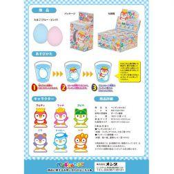 Penguin egg [no color selection]   Toy Egg